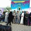 برگزاری جشن بزرگ نیمه شعبان با مشارکت شهرداری در پل معلق